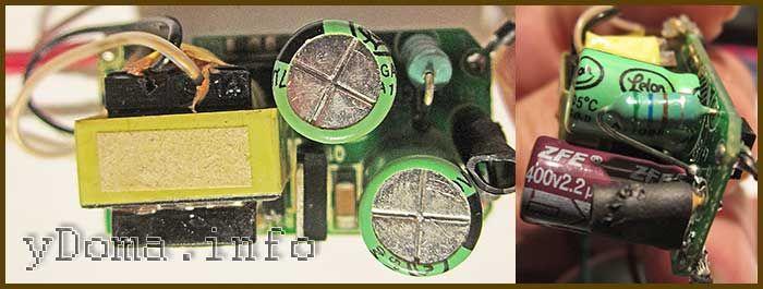 lampa-svetodiodnaja-remont-LR-EW5N-5-drajver.jpg