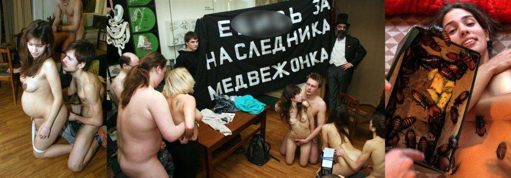 grud-cherez-fotki-goloy-tolokonnikovoy-halyavu-surgute