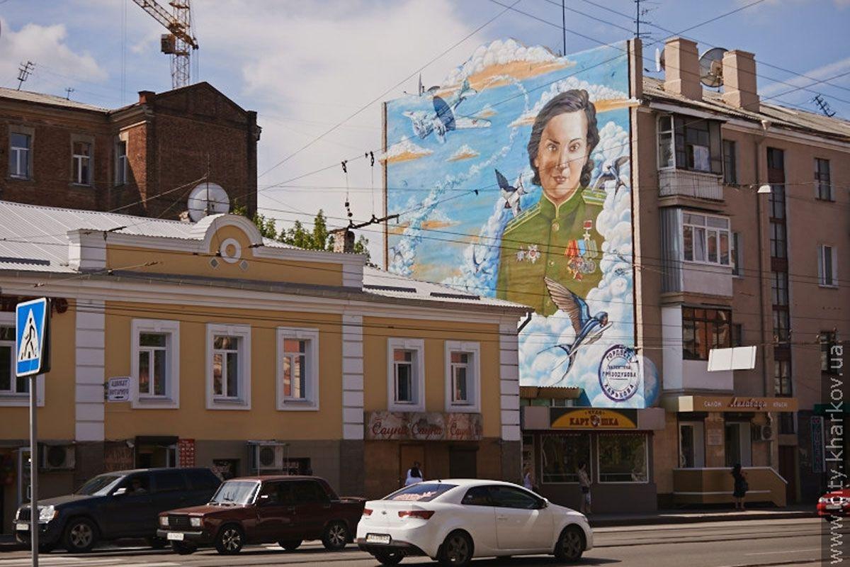 grizodubova-1.jpg