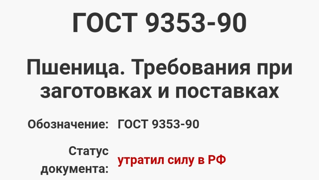 IMG_20190303_184511.jpg