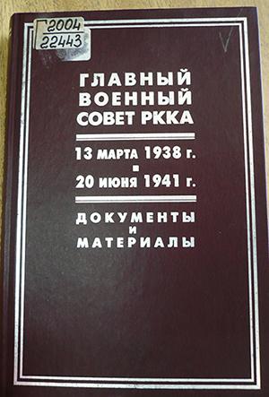 P1160275.JPG