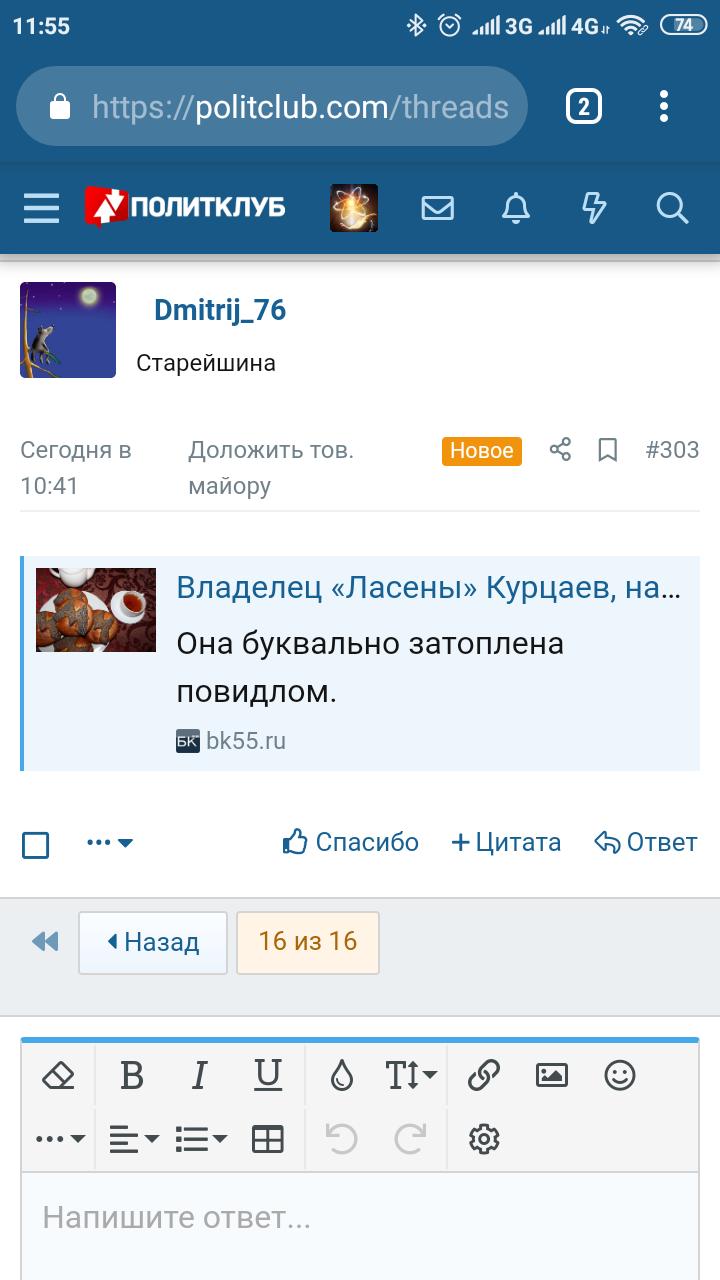 Screenshot_2019-06-15-11-55-58-639_com.android.chrome.png