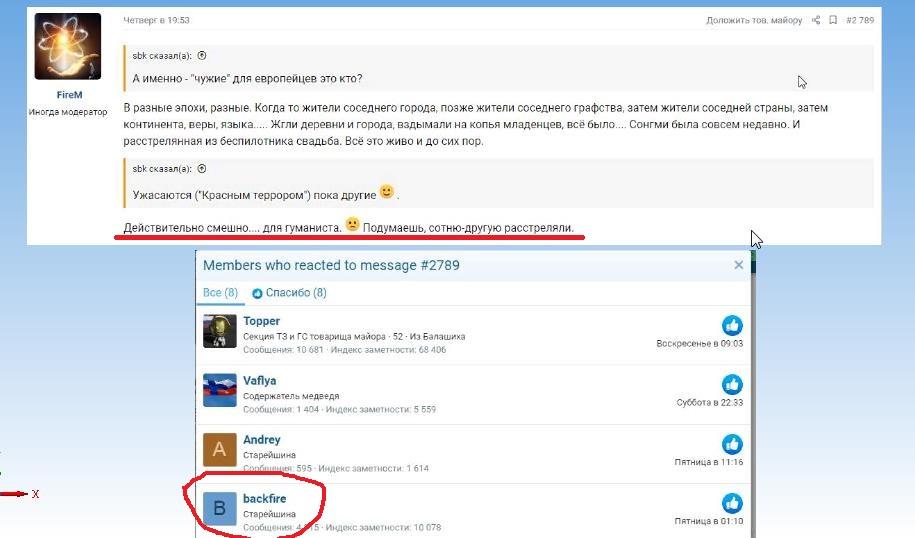 ScreenShot247.jpg