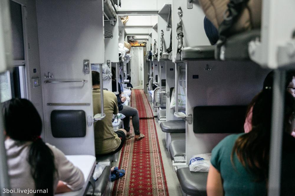 Рижский поезд 0.jpg