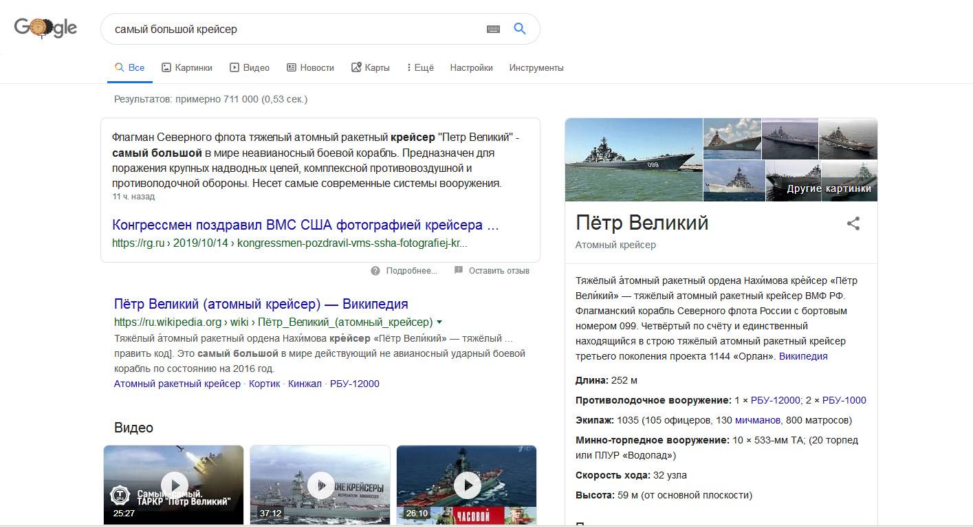 comrade_google.jpg