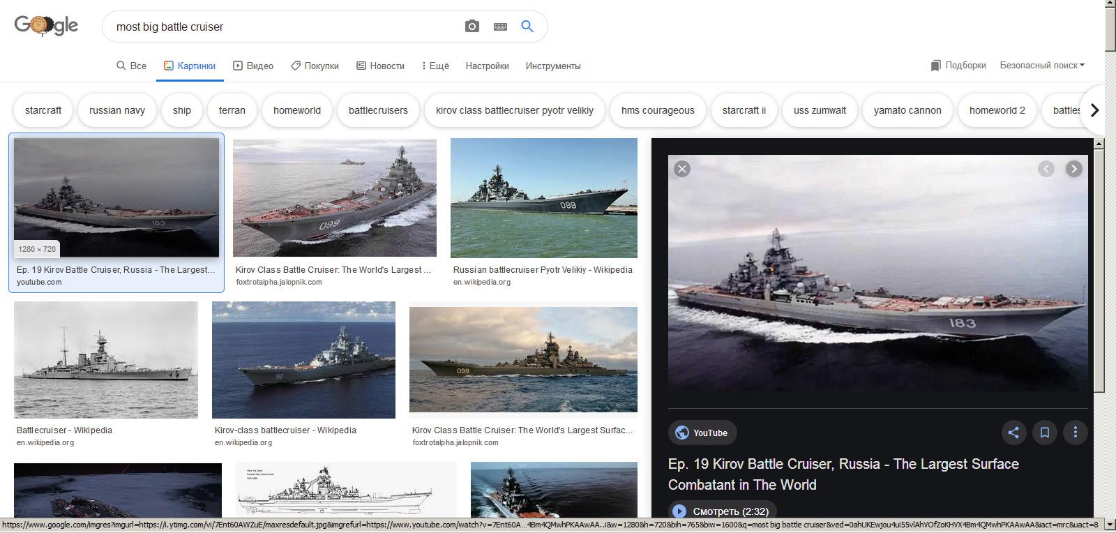 comrade_google0.jpg